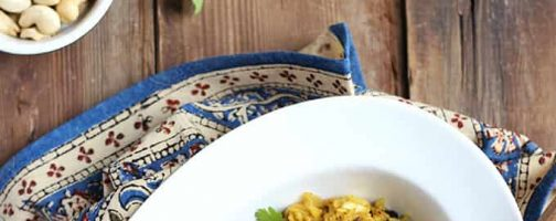 Prune & Indian Spiced Brown Rice